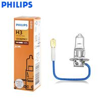 Bec halogen H3 Philips 12V 55W +30%